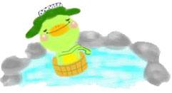 「かっぽん」と定山渓温泉